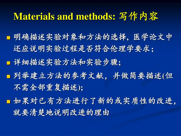Materials and methods: