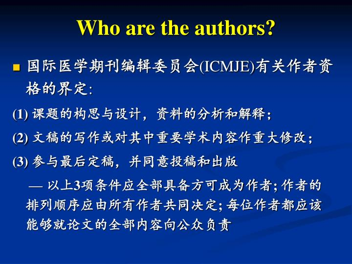 Who are the authors?