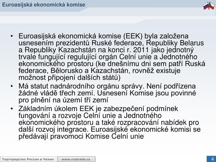 Euroasijská ekonomická komise