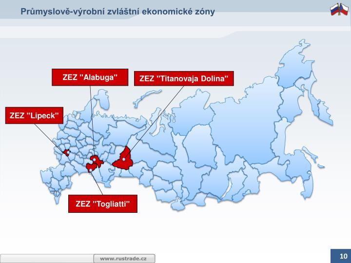 Průmyslově-výrobní zvláštní ekonomické zóny