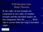 100 question from hinge theorem