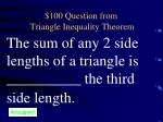 100 question from triangle inequality theorem