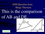 200 question from hinge theorem