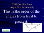 300 question from angle side relationship