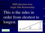 400 question from angle side relationship