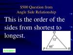 500 question from angle side relationship