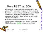 more rest vs soa