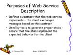 purposes of web service description