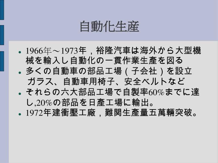 中島種夫 - JapaneseClass.jp