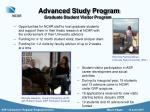 advanced study program graduate student visitor program