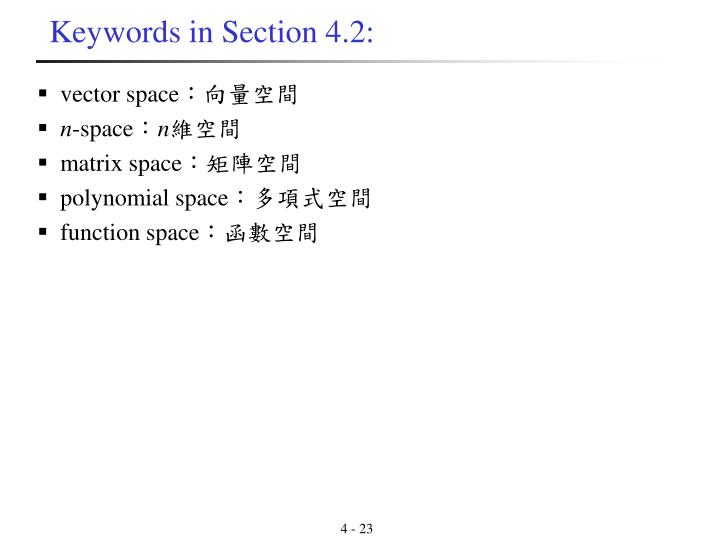 Keywords in Section 4.2: