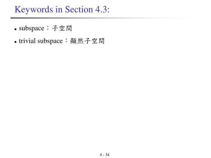Keywords in Section 4.3: