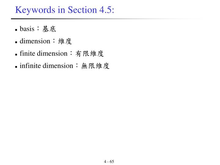 Keywords in Section 4.5: