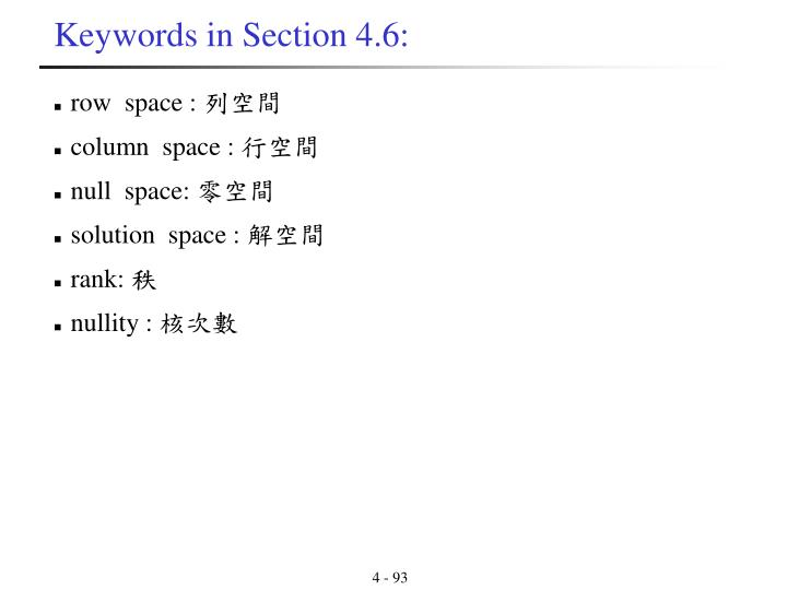 Keywords in Section 4.6: