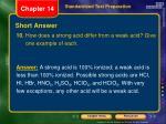 short answer1