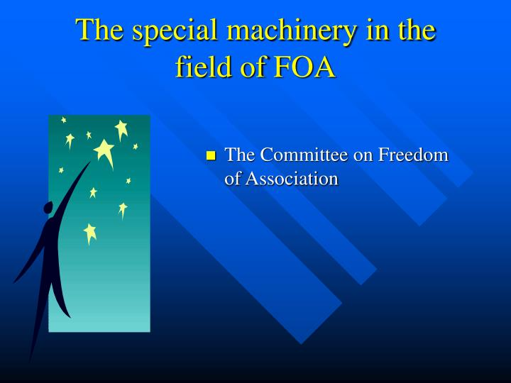 The special machinery in the field of foa