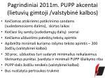 pagrindiniai 2011m pupp akcentai lietuvi gimtoji valstybin kalbos