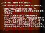 intute health life sciences http www intute ac uk healthandlifesciences