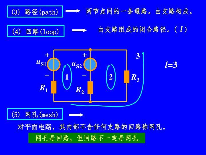 1 5 kirchhoff s laws