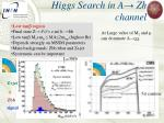 higgs search in a zh channel
