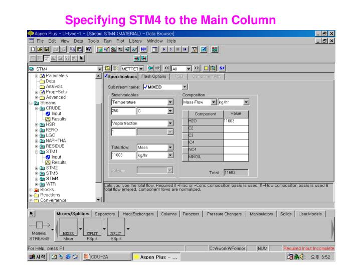 Specifying STM4 to the Main Column