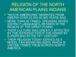 religion of the north american plains indians