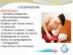 lycopodium1
