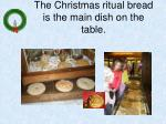 the christmas ritual bread is the main dish on the table