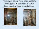 the most tipical new year custom in bulgaria is sourvaki it can t happened without survaknitsas