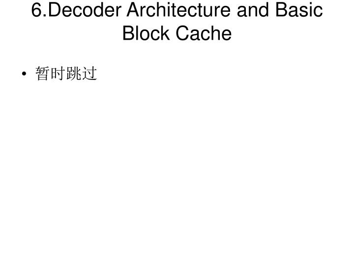 6.Decoder Architecture and Basic Block Cache