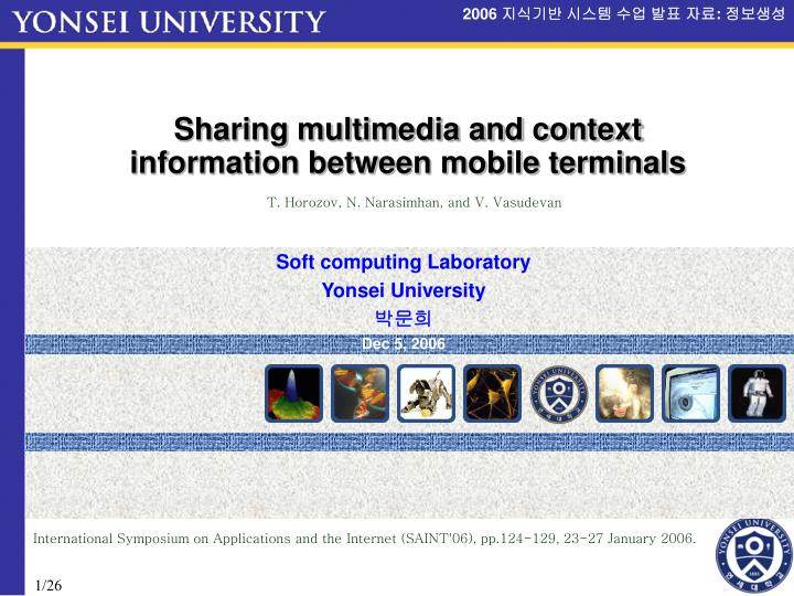 sharing multimedia and context information between mobile terminals n.