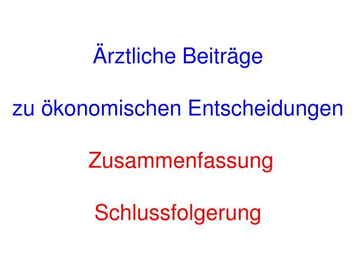 Ppt Prof Dr Heiner Fangerau Universität Ulm Institut Für