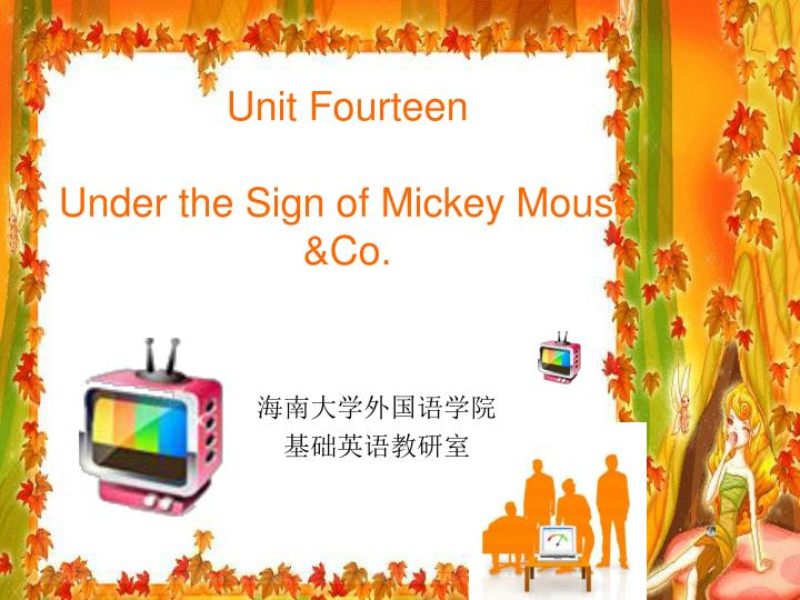 unit fourteen under the sign of mickey mouse co n.