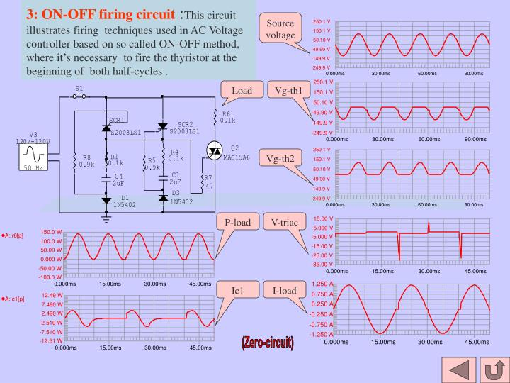 3: ON-OFF firing circuit