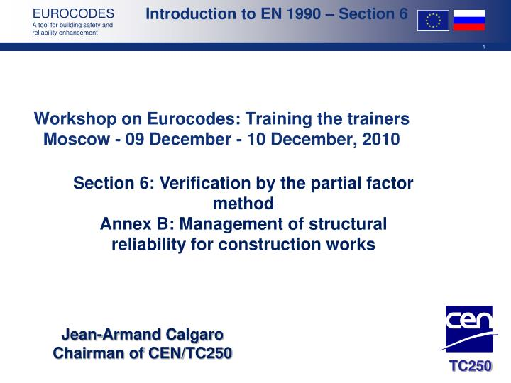 introduction to en 1990 section 6 n.