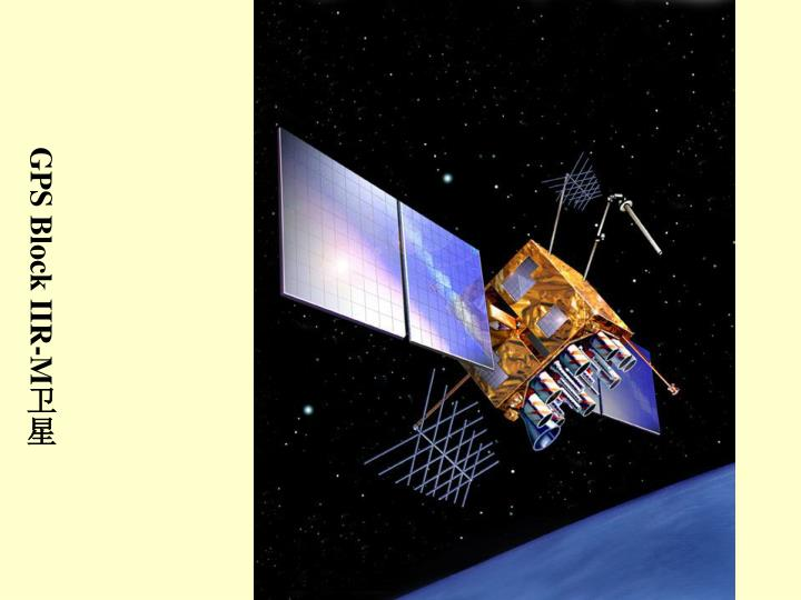 GPS Block IIR-M