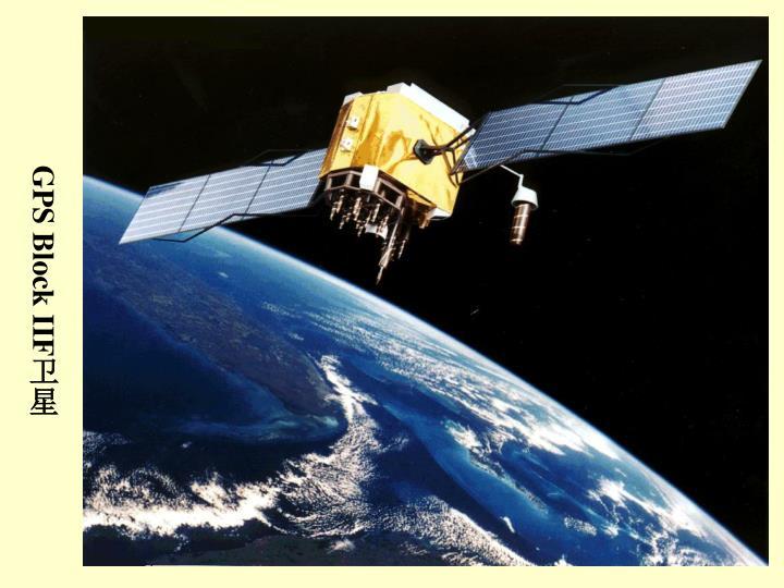 GPS Block IIF