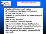 hmo member benefits