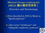 minimal changes nephropathy mcd