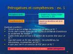 pr rogatives et comp tences ex 1