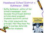 hazelwood school district v kuhlmeier 1988