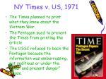 ny times v us 1971
