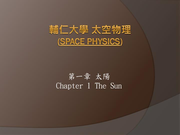 chapter 1 the sun n.