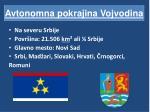 avtonomna pokrajina vojvodina
