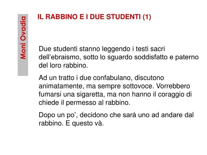 IL RABBINO E I DUE STUDENTI (1)