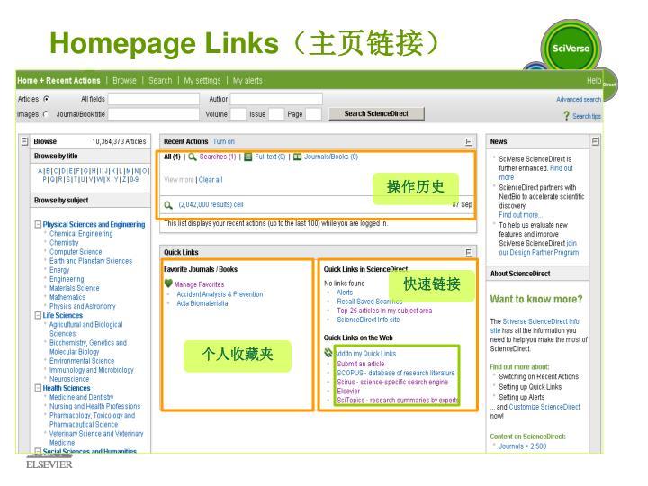 Homepage Links