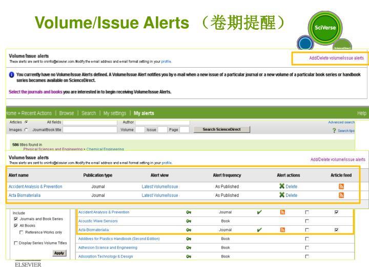 Volume/Issue Alerts