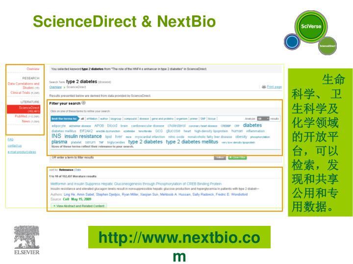 ScienceDirect & NextBio
