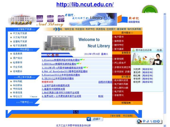 http://lib.ncut.edu.cn/