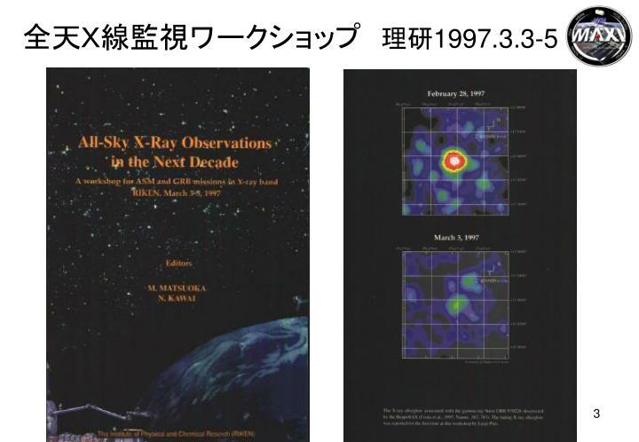 1997 3 3 5